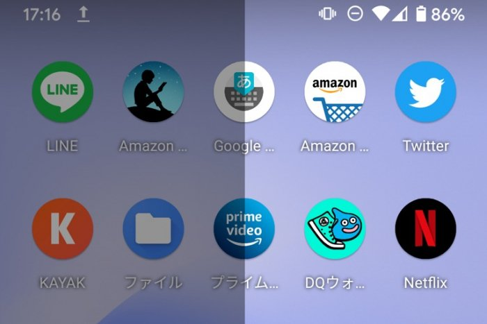 Androidスマホで画面の明るさを変更する方法
