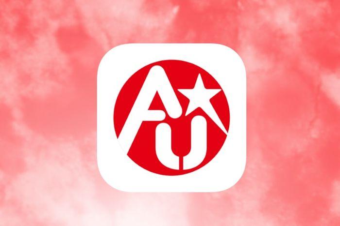 アニメソングだけで10万曲以上、アニメファン必見の音楽配信サービス「ANiUTa」
