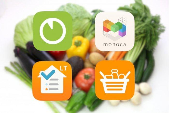 食材・日用品管理アプリおすすめ鉄板まとめ【iPhone/Android】