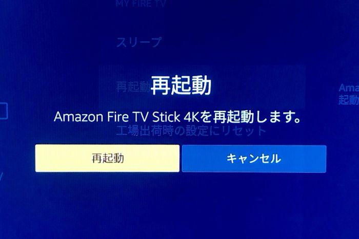 Fire TV Stickを再起動する3つの方法