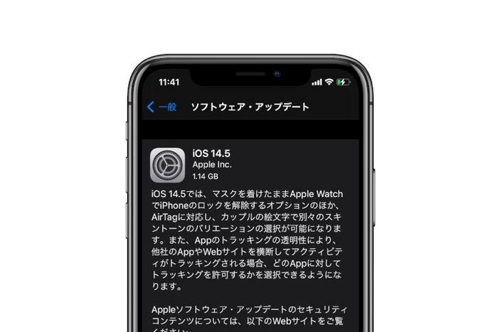 「iOS 14.5」アップデートが配信開始、Apple WatchでFace IDのロック解除が可能に