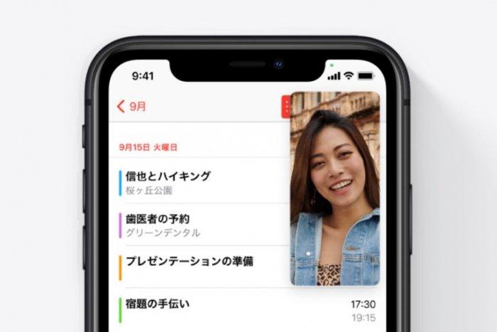 【iOS 14】iPhoneが「ピクチャ・イン・ピクチャ」に対応、ムービーを再生しながら他のアプリが使用可能に