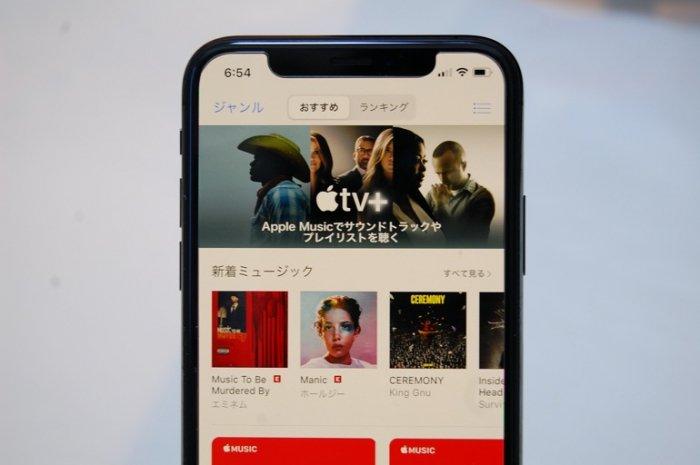iPhoneで購入したアプリや音楽の返品申請をする方法