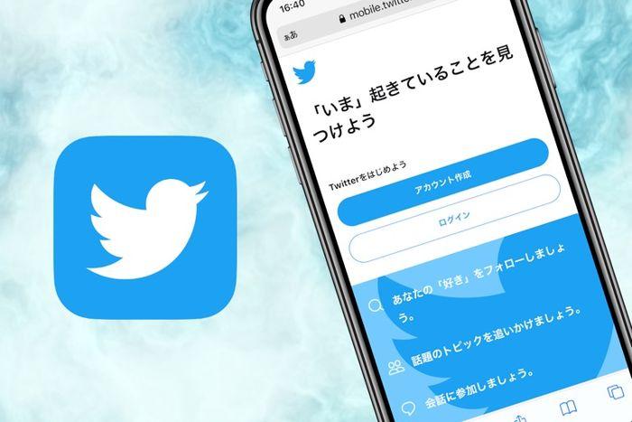 Twitterを「見るだけ」で使う方法──アカウントなしでもバレずに閲覧できる