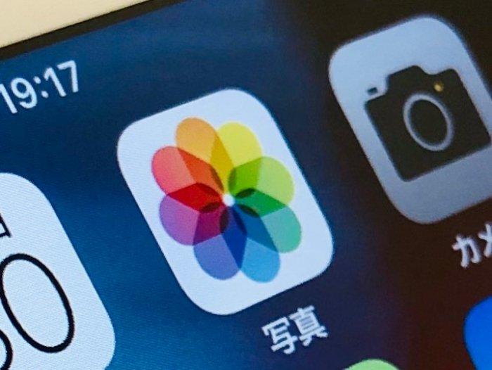 iPhoneで撮ったスクリーンショットの保存先はどこ?