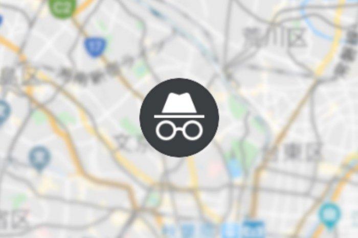 iOS版のGoogle マップで「シークレットモード」が利用可能に