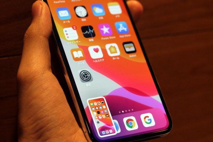 iPhone 11/XS/XR/Xでスクリーンショットを撮影する3つの方法