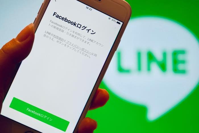 機種変更時にLINEをFacebookログイン(連携)で引き継ぐ方法【電話番号不要】