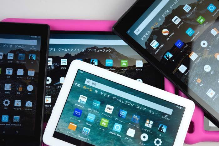 Amazon「Fireタブレット」の選び方 おすすめはFire HD 8(Plus)、Fire HD 10、Fire 7のどれ?
