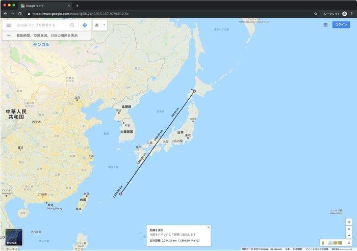 Googleマップで距離・面積を測定する方法【PC/iPhone/Android対応】