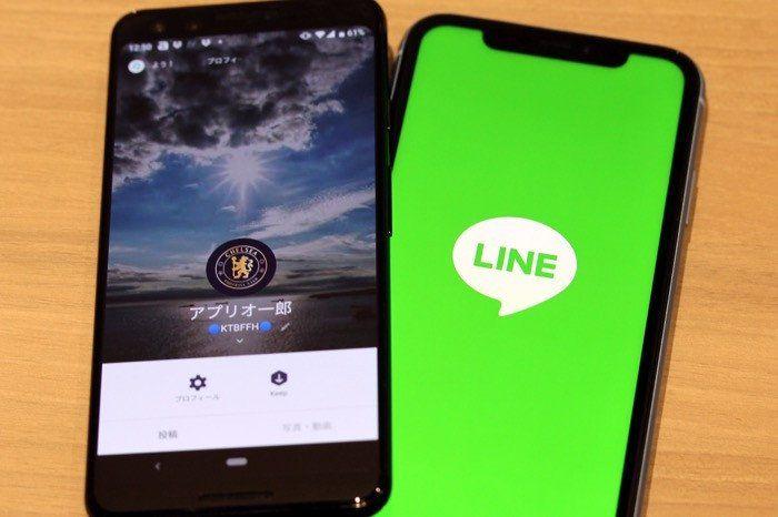LINEでプロフィールの背景画像(ホーム画面)を変更する方法──タイムラインで変更を通知しないテクニックも解説