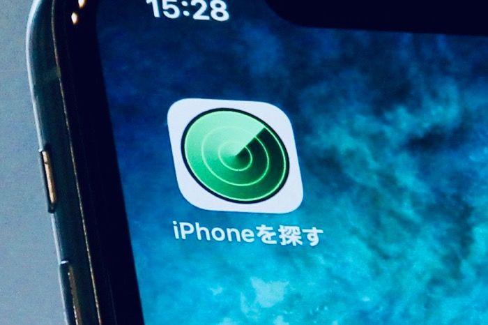 「iPhoneを探す」の使い方まとめ──アプリ/PCからの操作、紛失モード、オフ設定の場合にできることなど