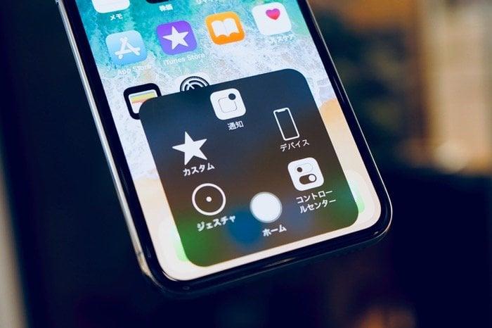 iPhoneの使い勝手をカスタマイズできる、AssistiveTouchの「カスタムアクション」活用術 使い方とオススメ設定を徹底解説