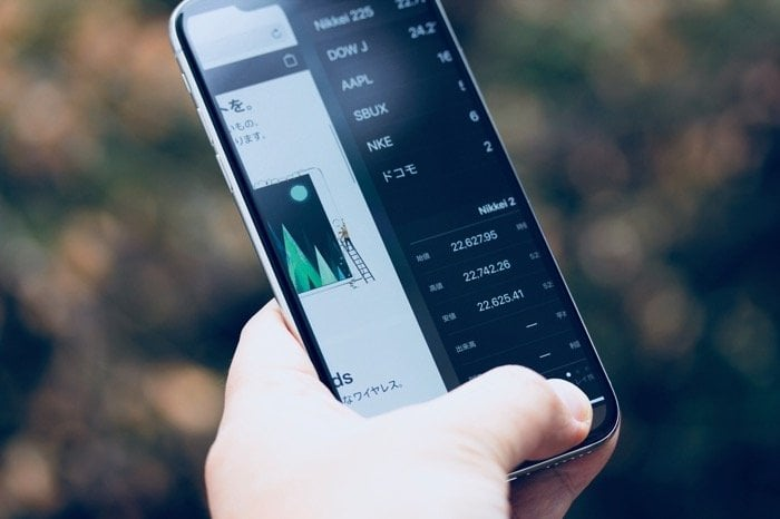 【iPhone X】アプリの高速切り替えテクが便利すぎ、慣れると旧
