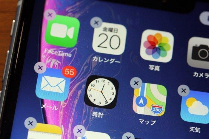 iOS13でアプリを削除・並び替えする方法 アップデートで操作が変更に