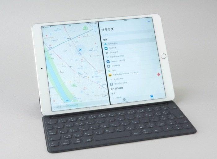 iOS 11で大進化、iPadをパソコンのように使いこなす6つのコツ