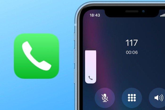 iPhoneで電話の音量を調節/消音にする方法