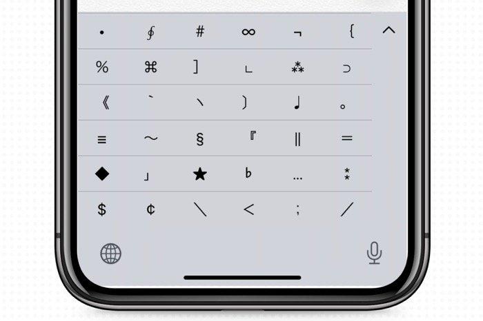 iPhoneのキーボードで特殊記号・絵文字を入力する方法