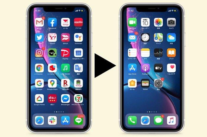 iPhoneでホーム画面のレイアウトをリセットし、アプリアイコン配置をデフォルト状態に戻す方法