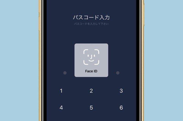 【iPhone】指紋・顔認証によるLINE起動時のロック解除を設定する方法