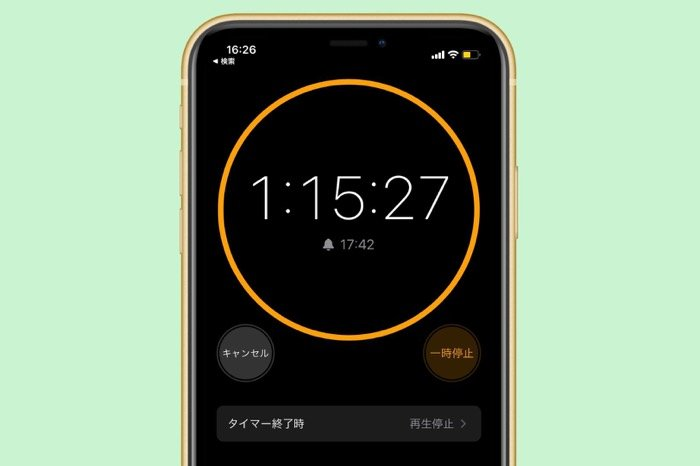 iPhoneのタイマーをセットする3つの方法 イヤホンのみでアラーム音を鳴らせるアプリも紹介