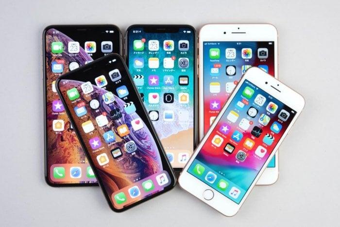 iPhone XSシリーズに買い替えるべきか、iPhone 8や7との比較で徹底レビュー