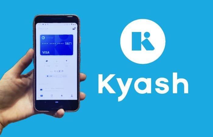Kyash(キャッシュ)の使い方 入門ガイド──リアルカードや利用上限額、還元率アップの技まで
