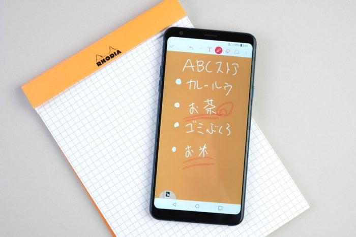 「LG Q Stylus」レビュー、手ごろな価格で専用ペンが使える希少なスマホ
