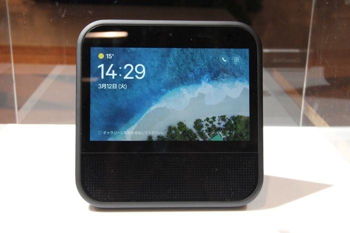 LINEの画面搭載スマートスピーカー「Clova Desk」が発売、YouTube視聴やビデオ通話にも対応