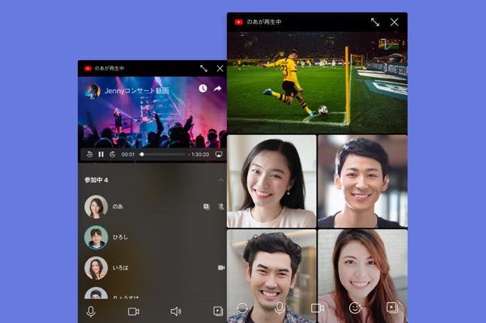 LINE、YouTubeを画面シェアでグループ通話中にみんなで見る新機能 やり方を解説