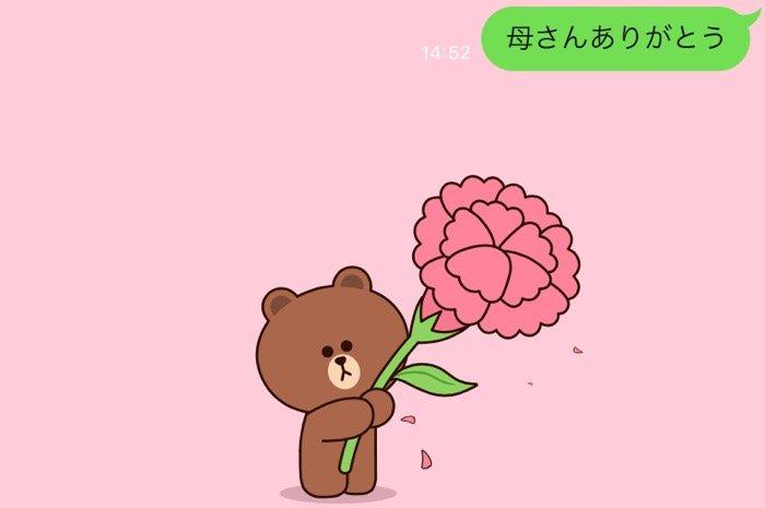 【LINE】「母さんありがとう」と送ると母の日サプライズ背景が登場、Android版にも初対応