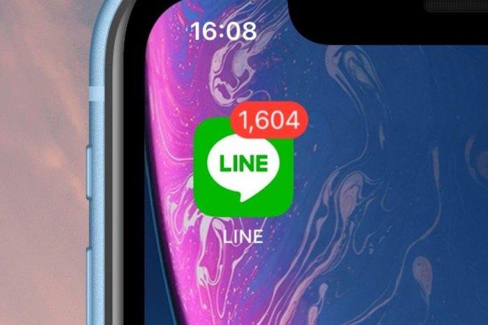 LINEの通知バッジが消えない? 試したい対処法を紹介【iPhone/Android】