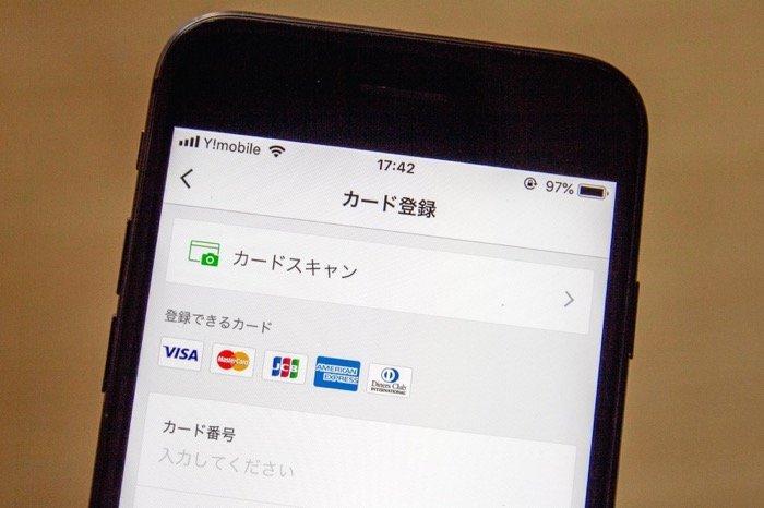 【LINE Pay】クレジットカードの登録方法と使い方 チャージや送金には使えないので注意