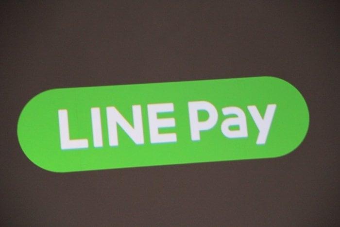【LINE Pay】マイカラーの判定基準を明示、ポイント還元率アップやクレカ決済へのポイント付与も