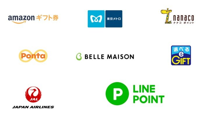 LINEポイント、Amazonギフト券やJALマイル等への交換を終了へ LINE Pay残高へも交換不可に
