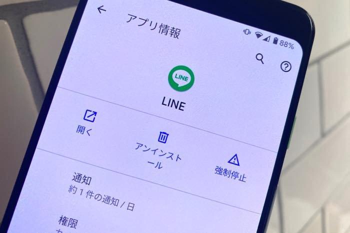 LINEアプリを「再起動」する方法【iPhone/Android/PC】