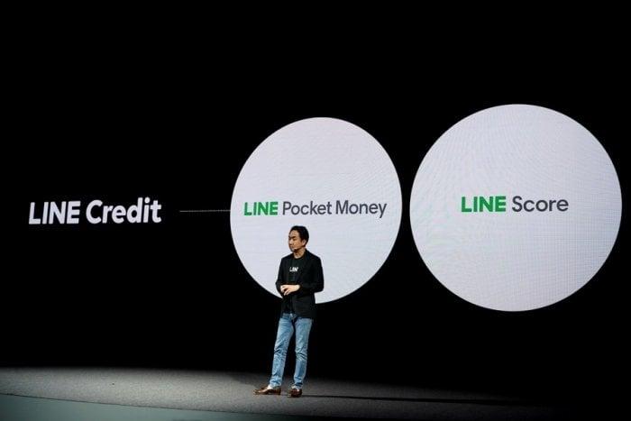 LINE、信用スコアリング事業に参入 個人向け無担保ローン「LINEポケットマネー」提供へ
