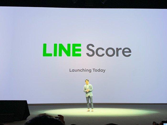 LINE、独自のスコアリングサービス「LINE Score」を開始