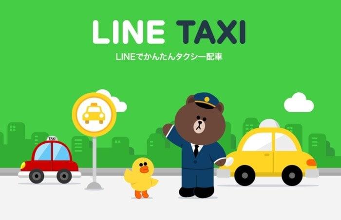 今さら聞けない、LINE TAXI(ラインタクシー)の使い方:アプリで配車依頼、クーポン適用、乗車して支払いまで
