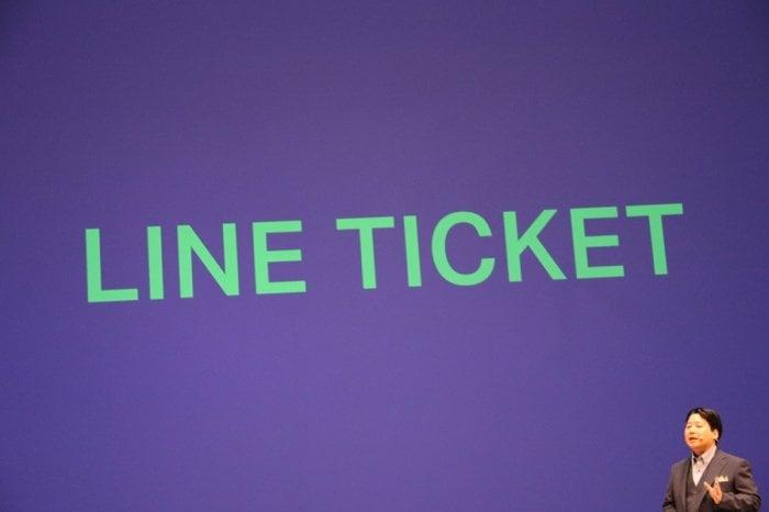 LINEで電子チケット購入、「LINEチケット」が今秋から始動