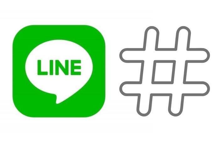 LINEのタイムラインで投稿を「検索」する方法【ハッシュタグ】