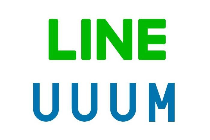 LINEのタイムライン、投稿者が収益を得られる新機能 YouTuberらが参画