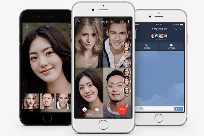 LINEでビデオ通話(無料)をする方法──設定からエフェクト、グループビデオ通話、通信量、映らない時の対処法まで