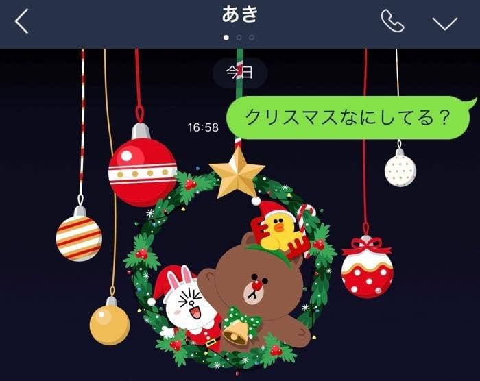 2018年もLINEで「クリスマスなに」と送るとトークにクリスマス背景が出る隠し機能が登場、「出ない」ときの対処法も