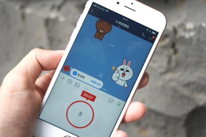 LINEで「ボイスメッセージ」を送る/保存する方法【iPhone/Android/PC対応】