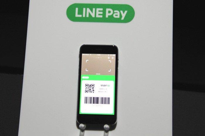 iPhoneにもLINE Payアプリが登場、超Payトク祭キャンペーンの還元上限額2倍に対応