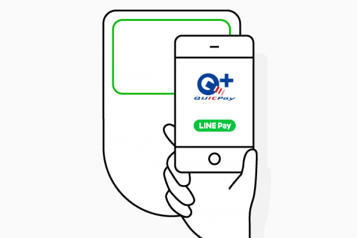 LINE PayがQUICPayに対応、Androidスマホでかざして支払い可能に