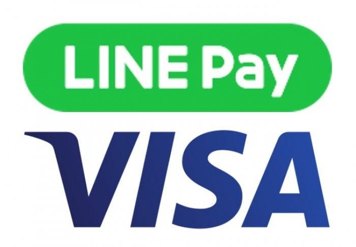 【LINE Pay】Visaブランドで3%還元の提携クレジットカードを発行へ