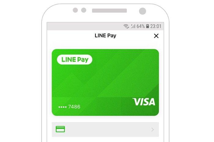 LINE Pay内でVisaブランドの「デジタル決済対応カード」提供へ、全世界のVisa加盟店でLINE Pay支払いが可能に