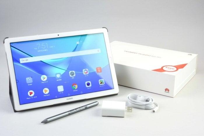 値下がりで購入、意外に便利で高品質だったタブレット「MediaPad M5 Pro」レビュー【戸田覚の今月これ買いました7】